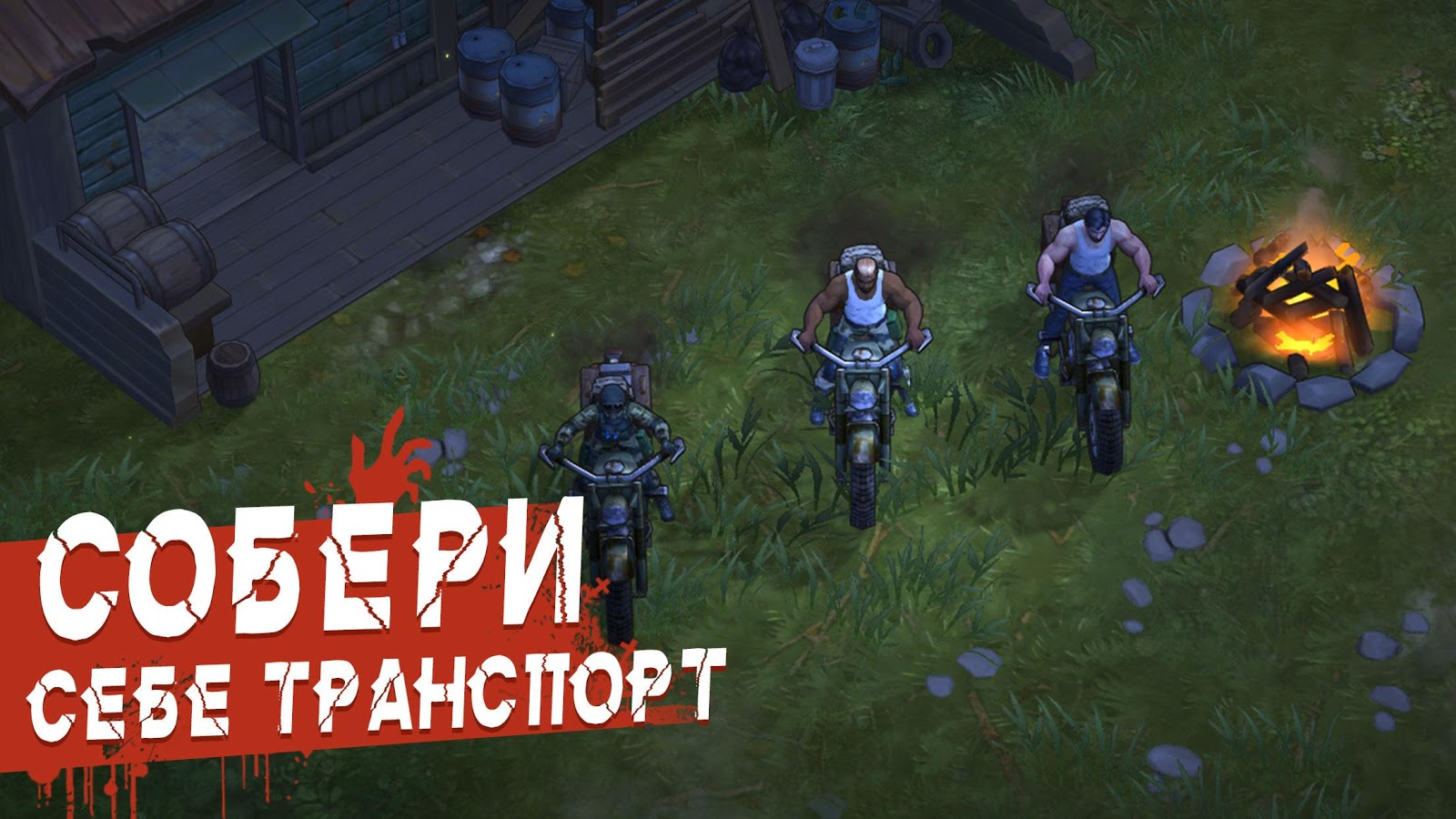 Реклама онлайн казино в россии