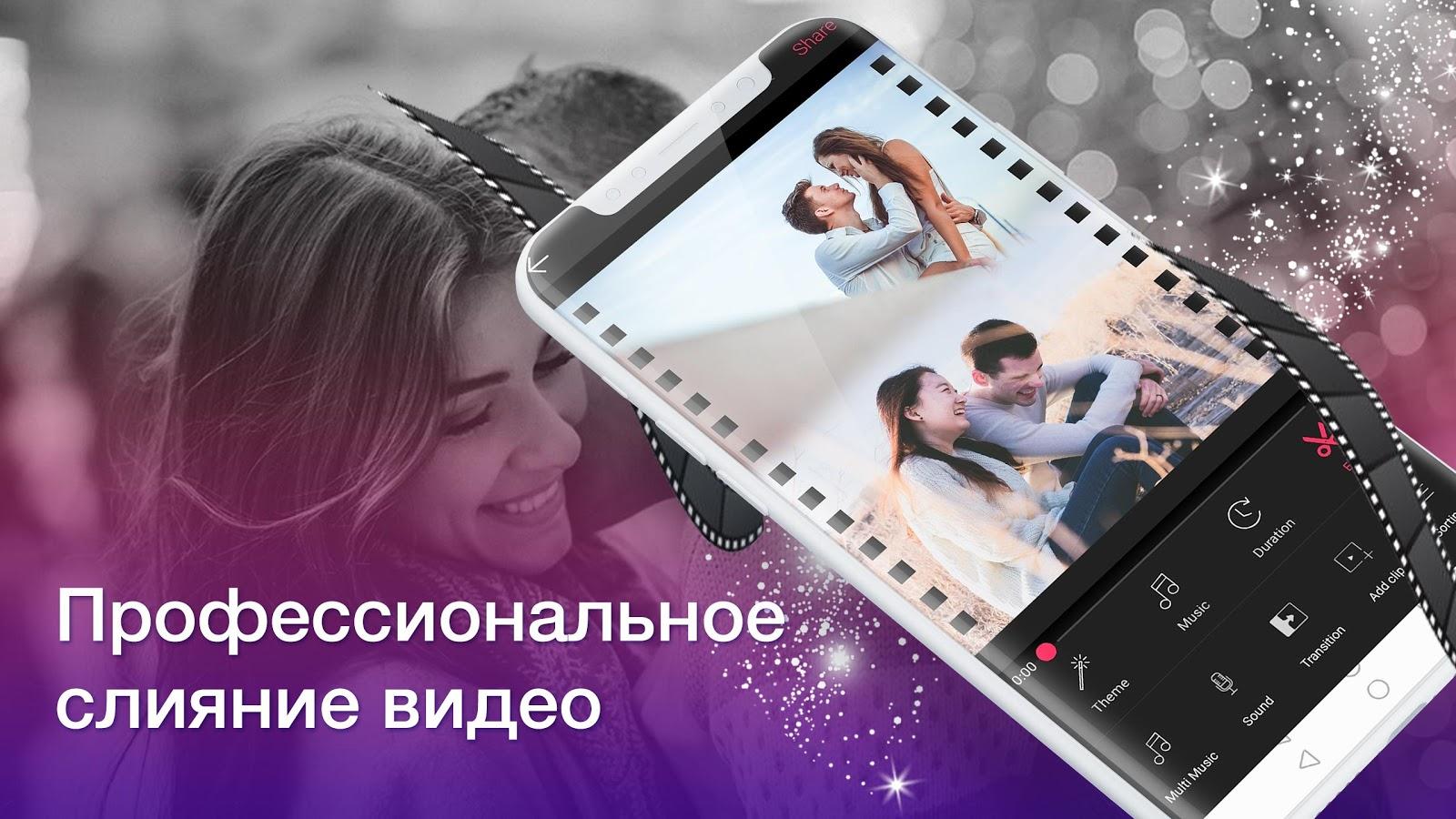Видео из фото с надписями