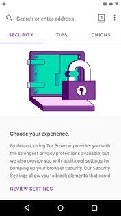 Tor Browser 10.0.15. Скриншот 5