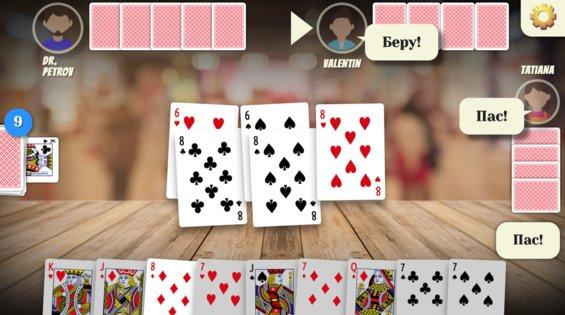 Карты играть на телефоне смотреть бесплатно онлайн ночь покера