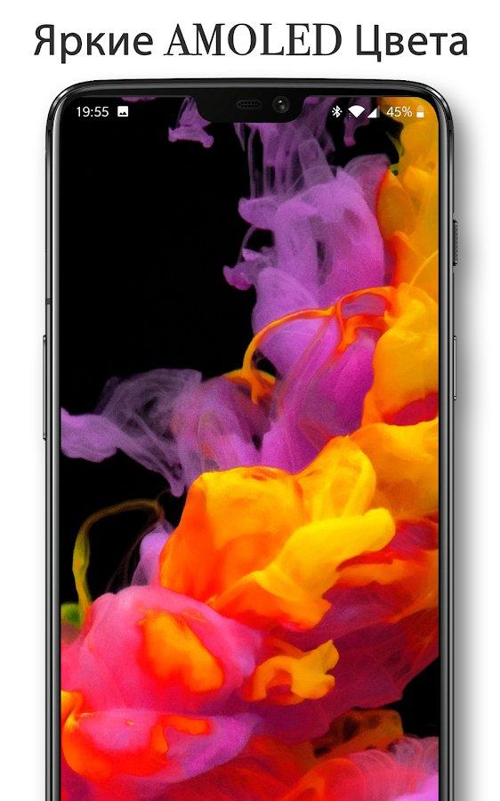 Скачать Live Wallpapers Pixel 4D 2.4.3 для Android