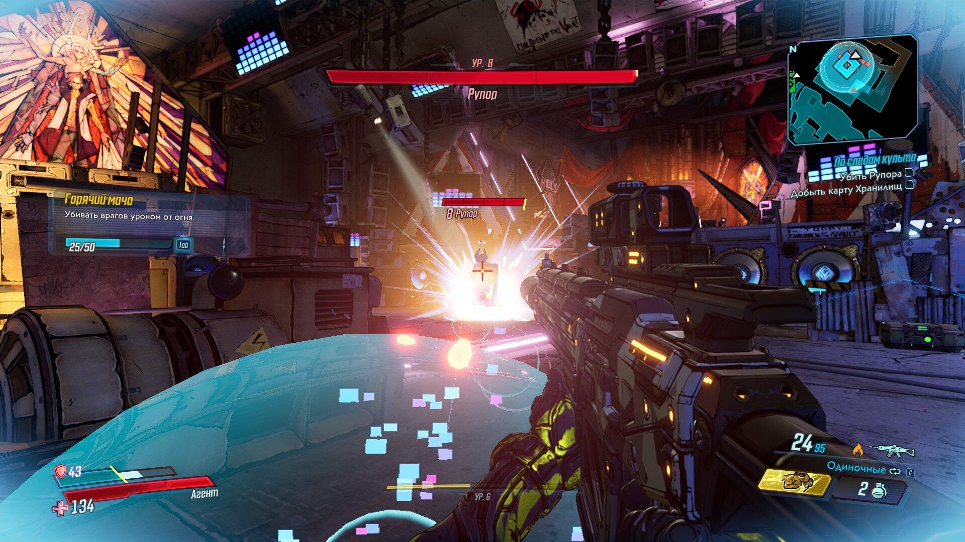 Рецензия игры Borderlands 3