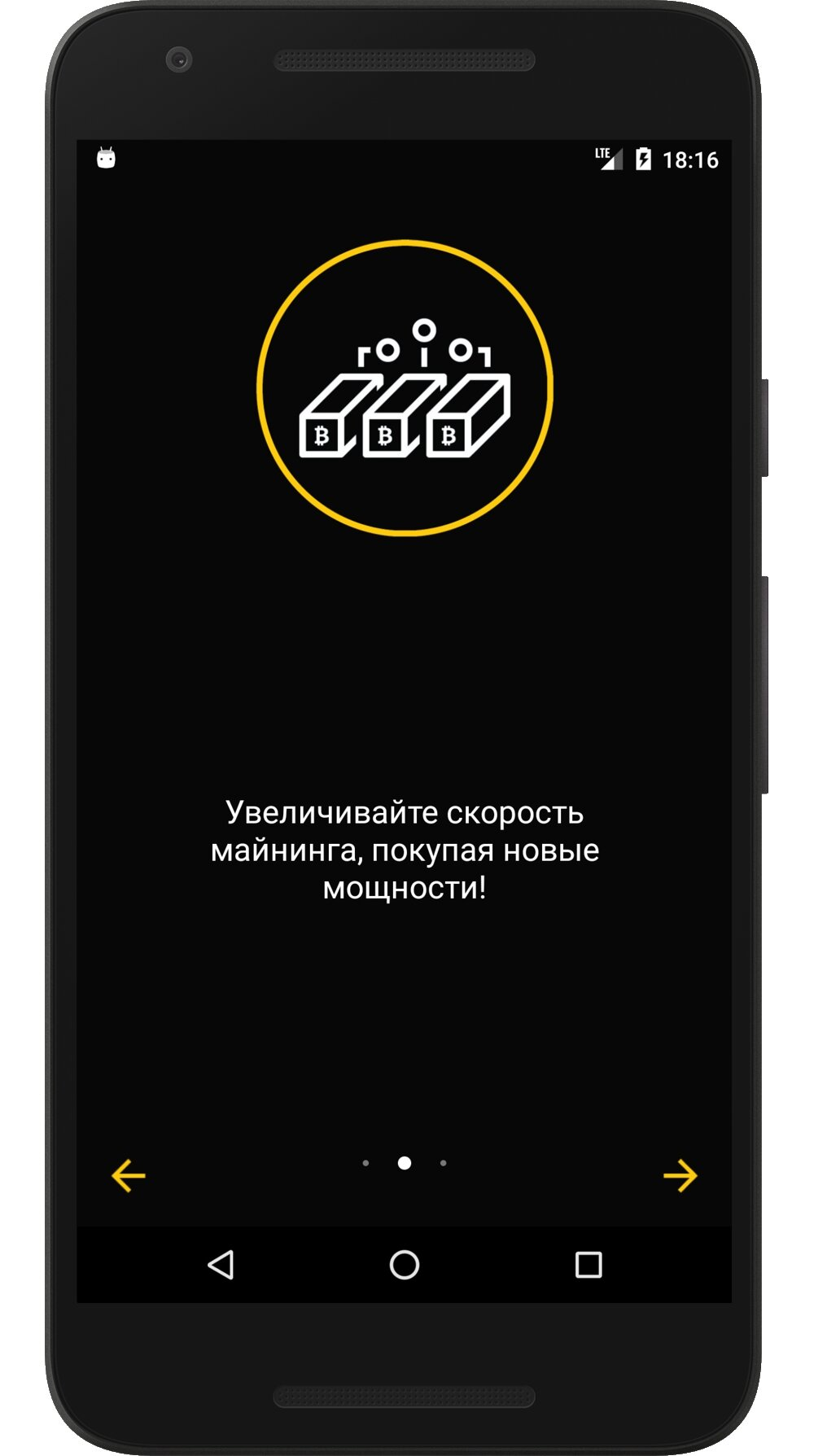 cryptocurrency android miner