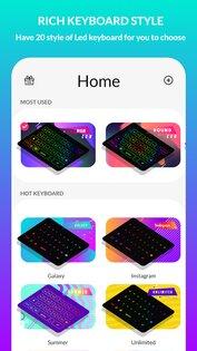 Светодиодная подсветка клавиатуры 6.1.5. Скриншот 3
