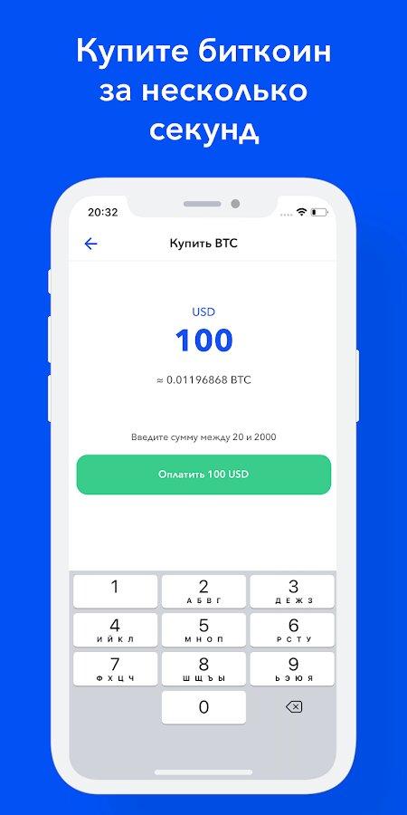 bitcoin coinbox