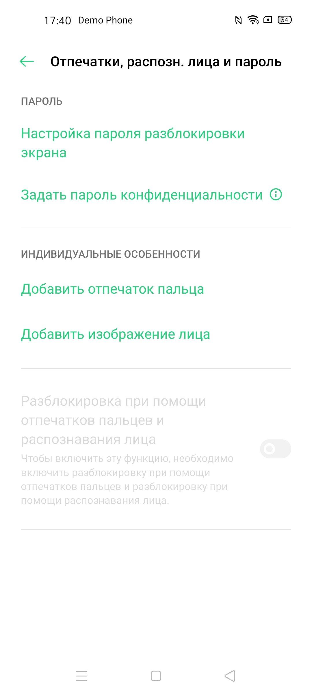 trashbox.ru программы майнкрафт 1 8 8 #10
