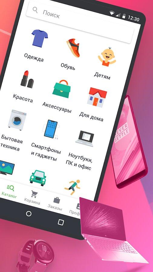 Модна каста телефон леонид максимов актер