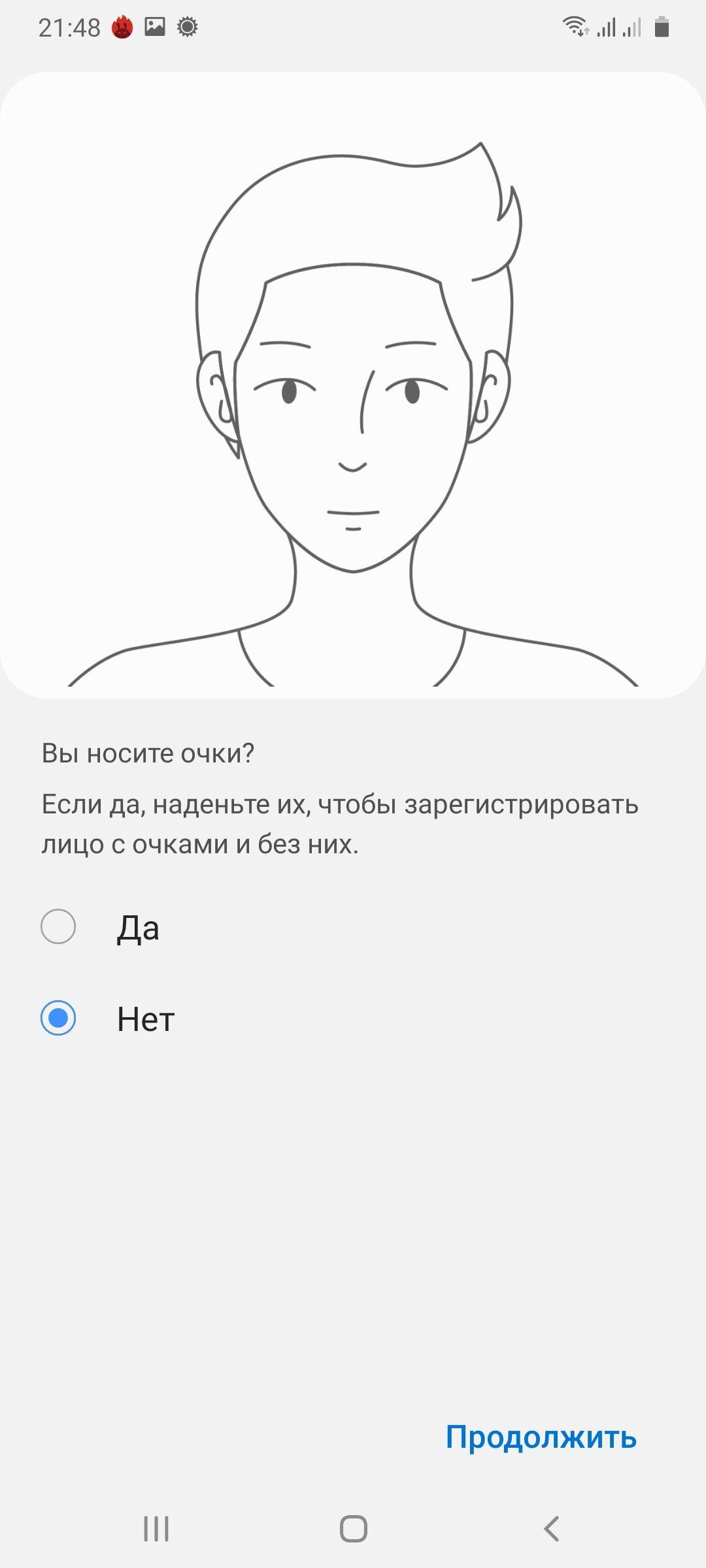 trashbox.ru программы майнкрафт 1 8 8 #6
