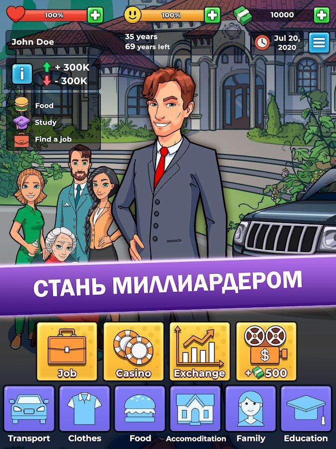 кликер денег игры