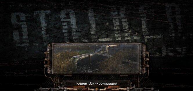 S.T.A.L.K.E.R. Clear Sky Mobile 0.0.3. Скриншот 2