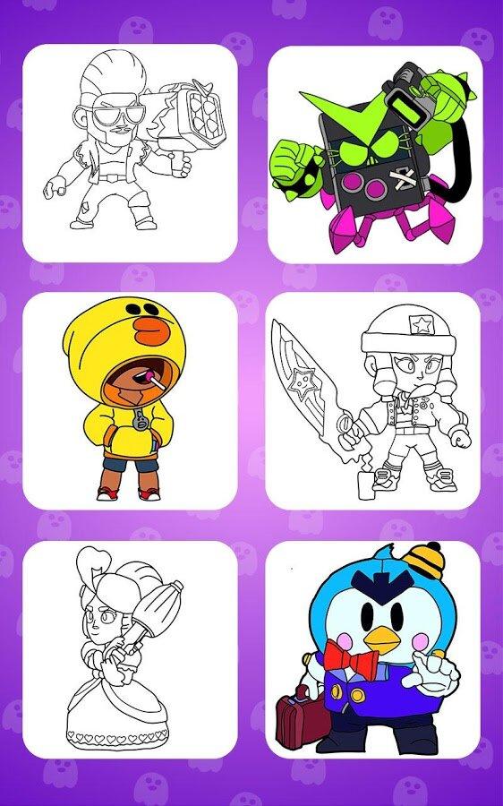 Скачать Раскраска для Бравл Старс 0.8 для Android