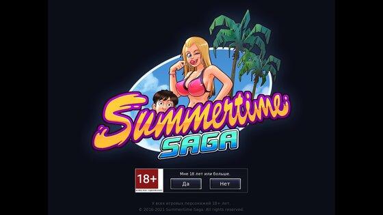 Summertime Saga 0.20.9. Скриншот 1