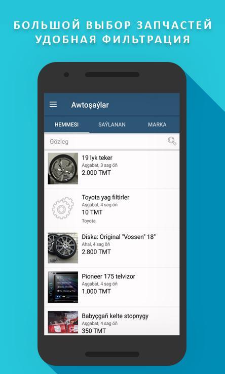 скачать приложение фонбет на андроид 4 6