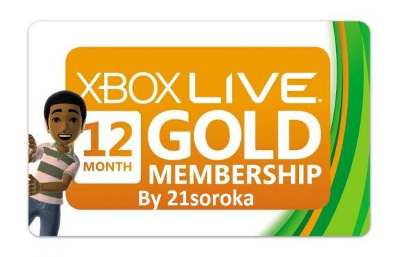 WP 8 1: Как получить бесплатно пробный Gold-статус в Xbox