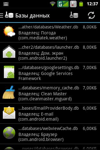 Обзор утилиты для Android - SD Maid