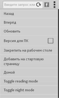 Ferarri браузер 0.1
