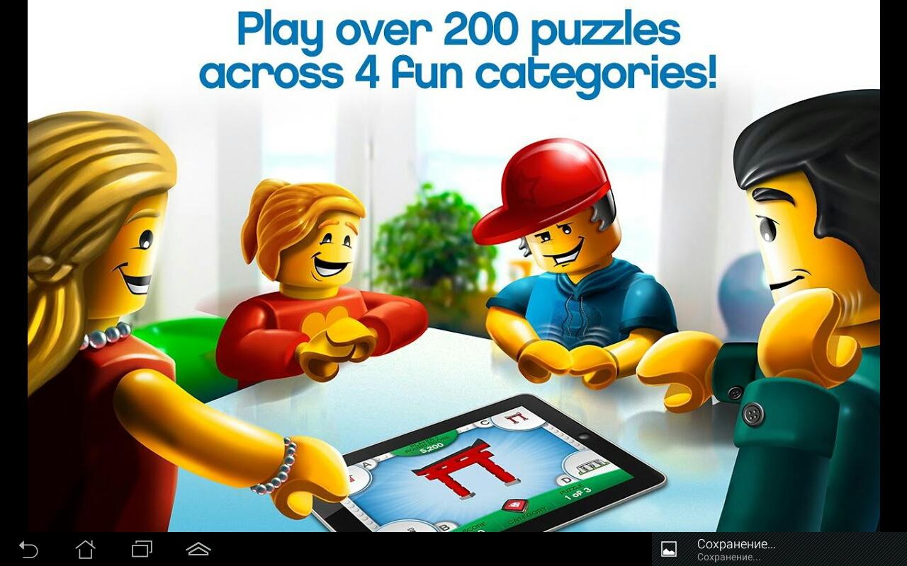 Скачать На Андроид Лего Игр - gamessmobilu