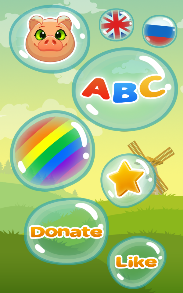 Android игры - Y8.COM