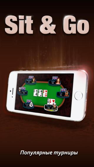 full tilt poker apple