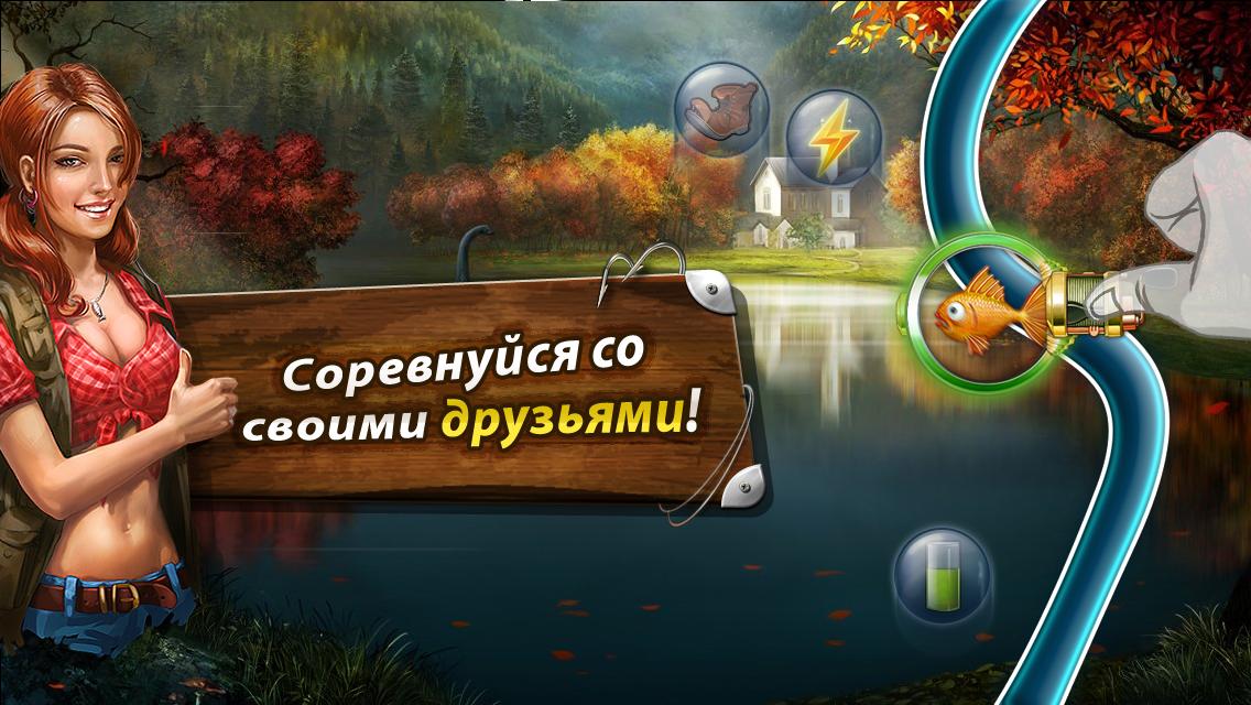 Скачать на андроид рыбное место с модом