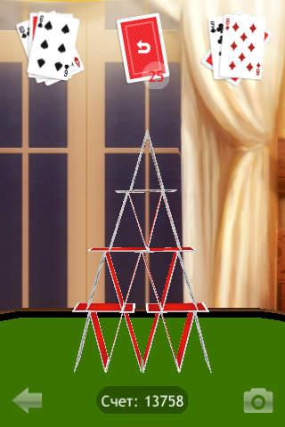 Card Tower: Карточный домик