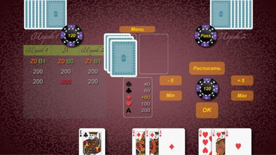 скачать карточные игры на айпад