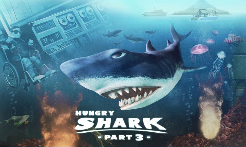 Hungry shark скачать - d