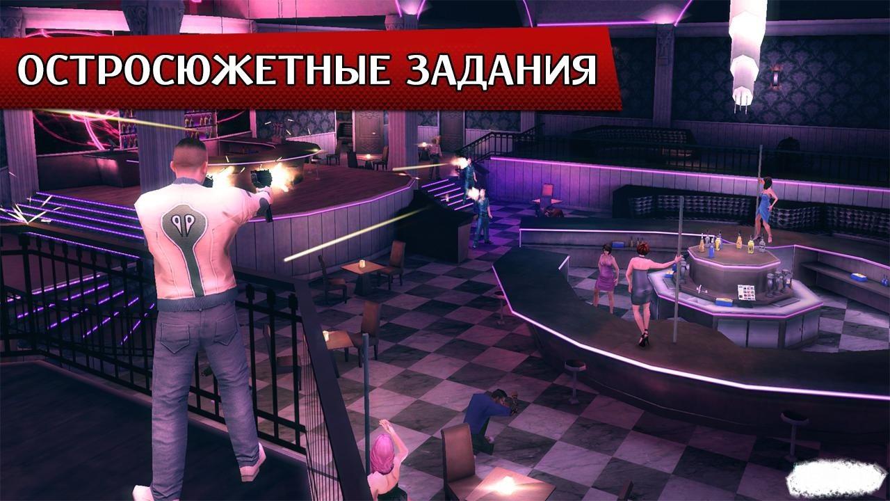 Gangstar Vegas - ru.modapkdown.com