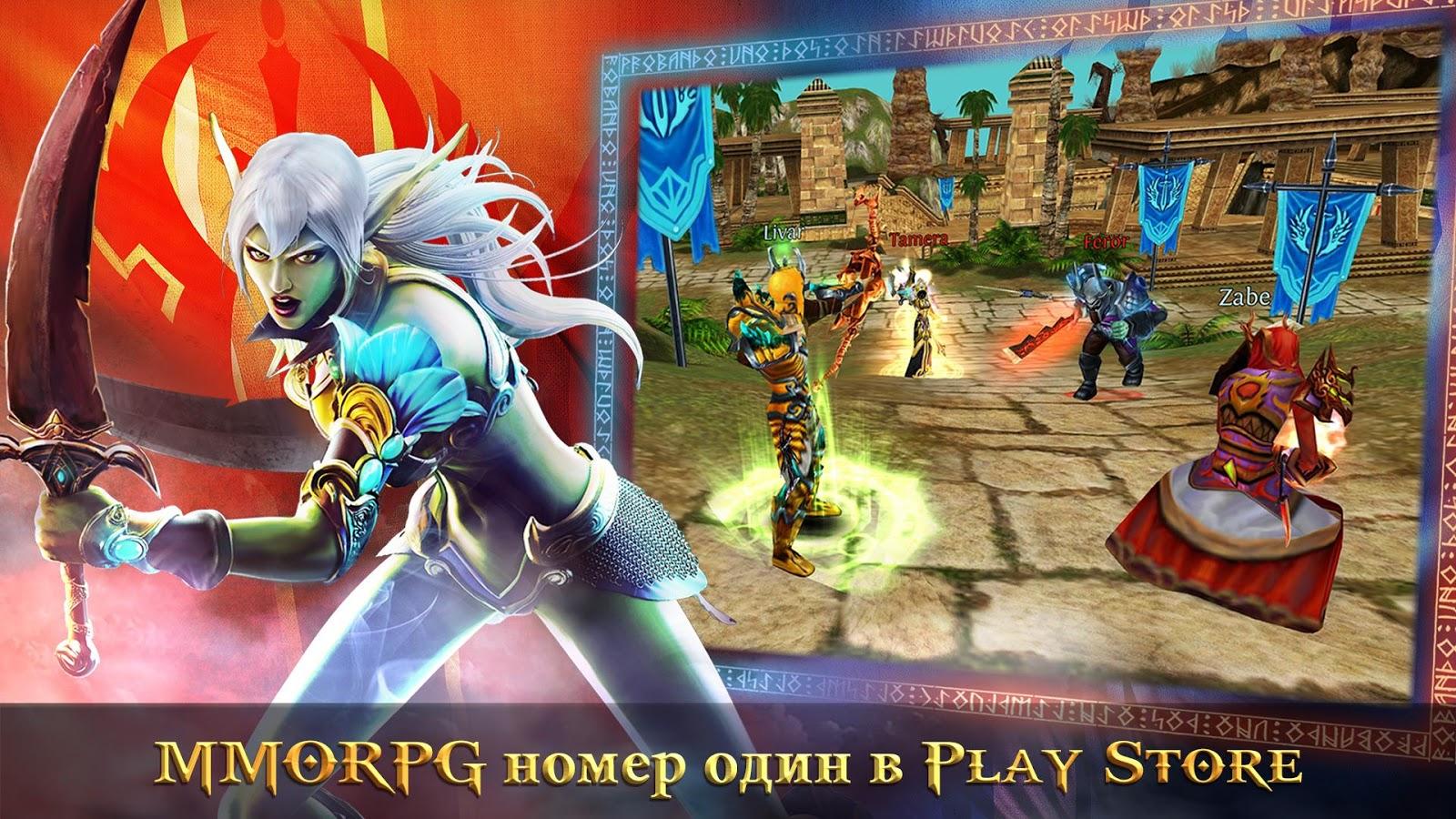 Скачать игру войны хаоса и порядка онлайн бесплатно дошкольное образование сюжетно-ролевая игра