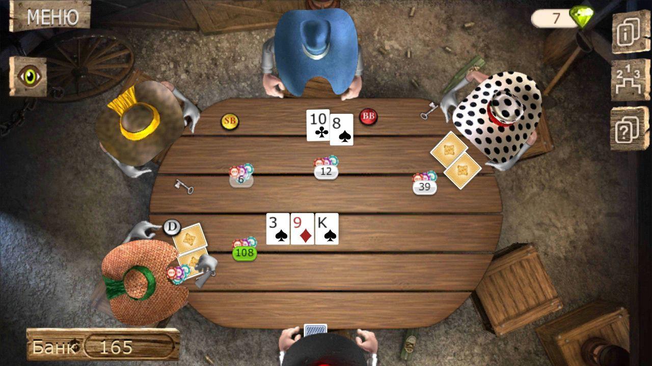 Jocuri poker governor 3