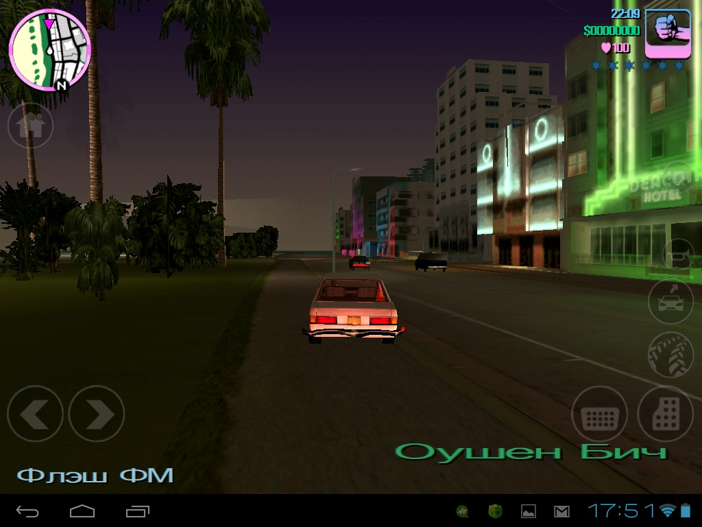 Grand Theft Auto: Vice City Stories скачать 10 на PSP