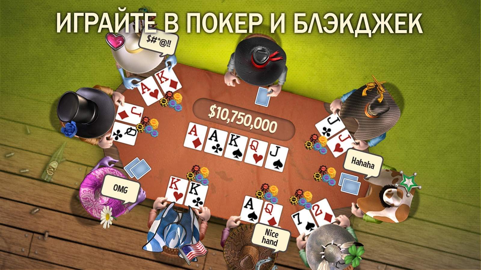 Game java holdem poker.