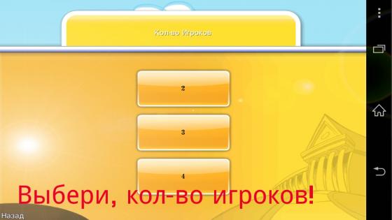 Скачать игры на телефон и планшет - Trashbox ru
