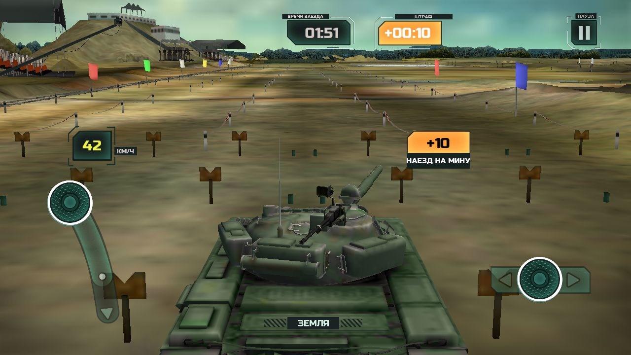 Игра на пк танковый биатлон скачать торрент