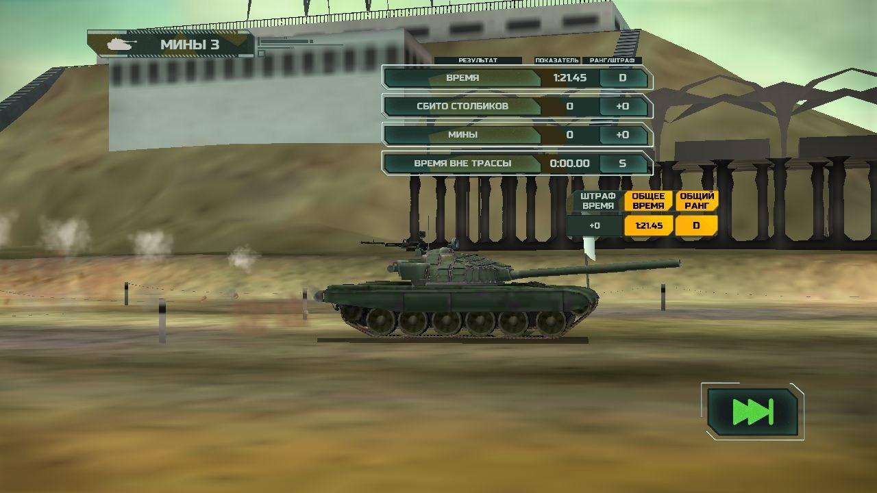 Wargaming и минобороны рф выпустили «танковый биатлон»   riot pixels.