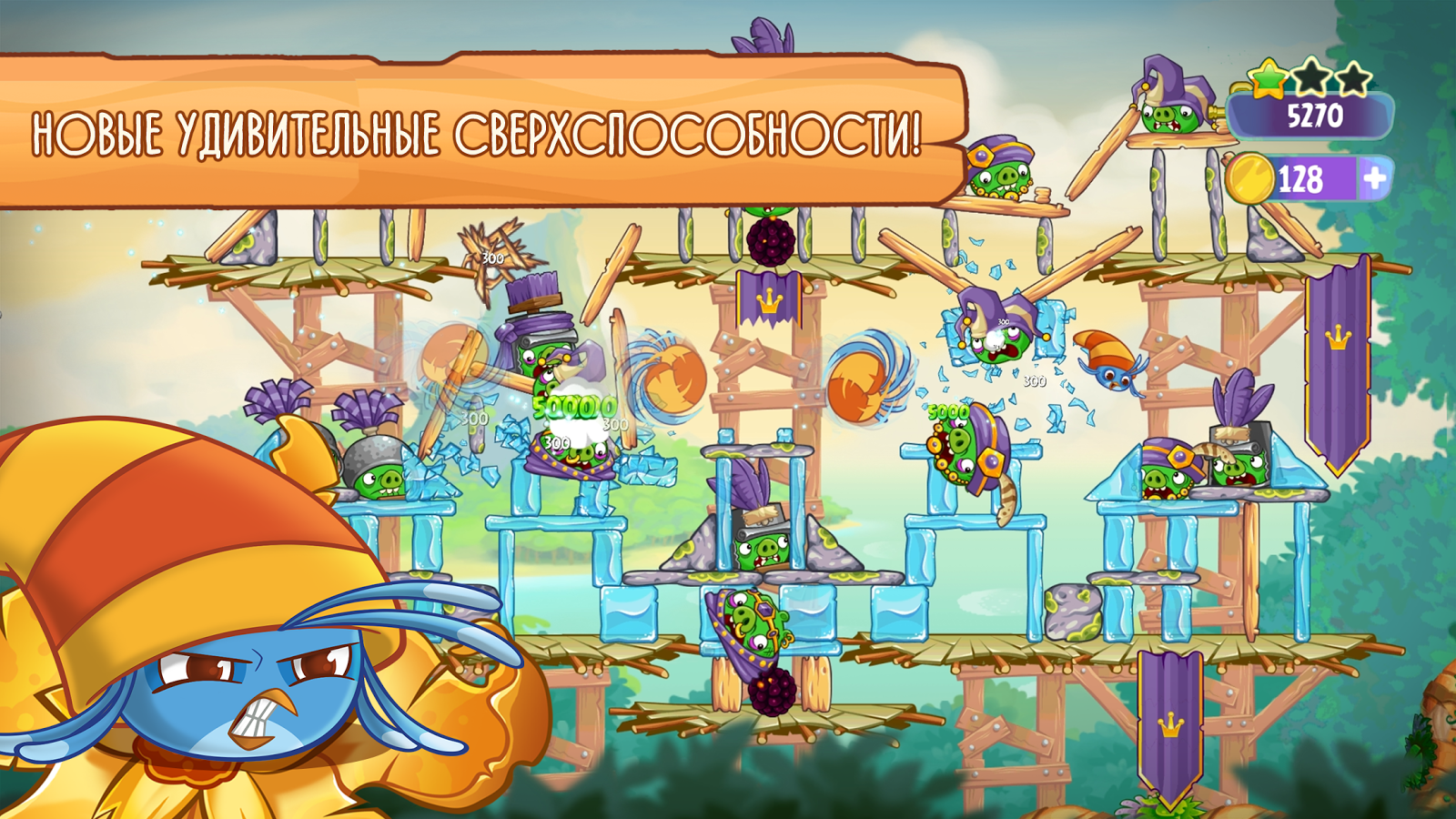 Angry birds: stella for android download apk free.