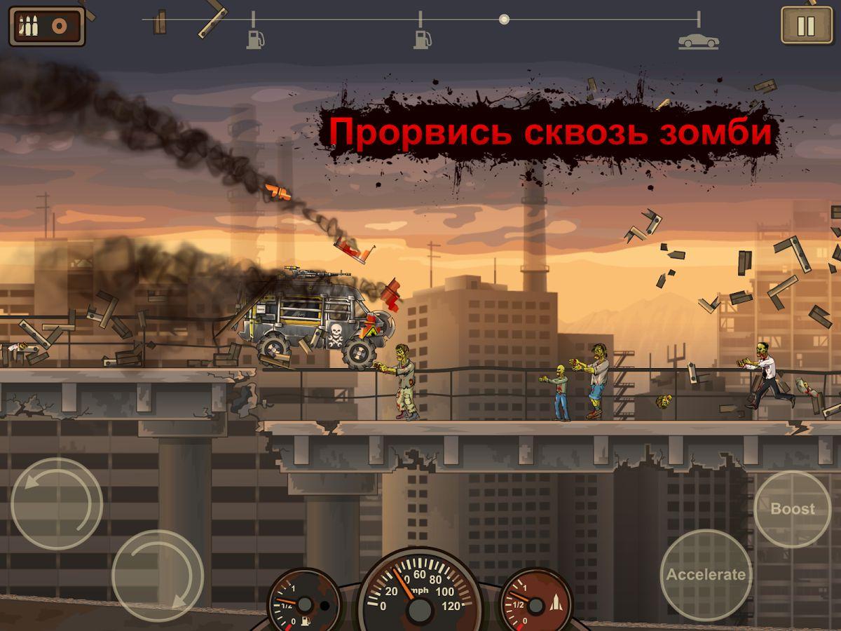 Онлайн игры гонки на машинах о зомби топ стратегий игры онлайн бесплатно