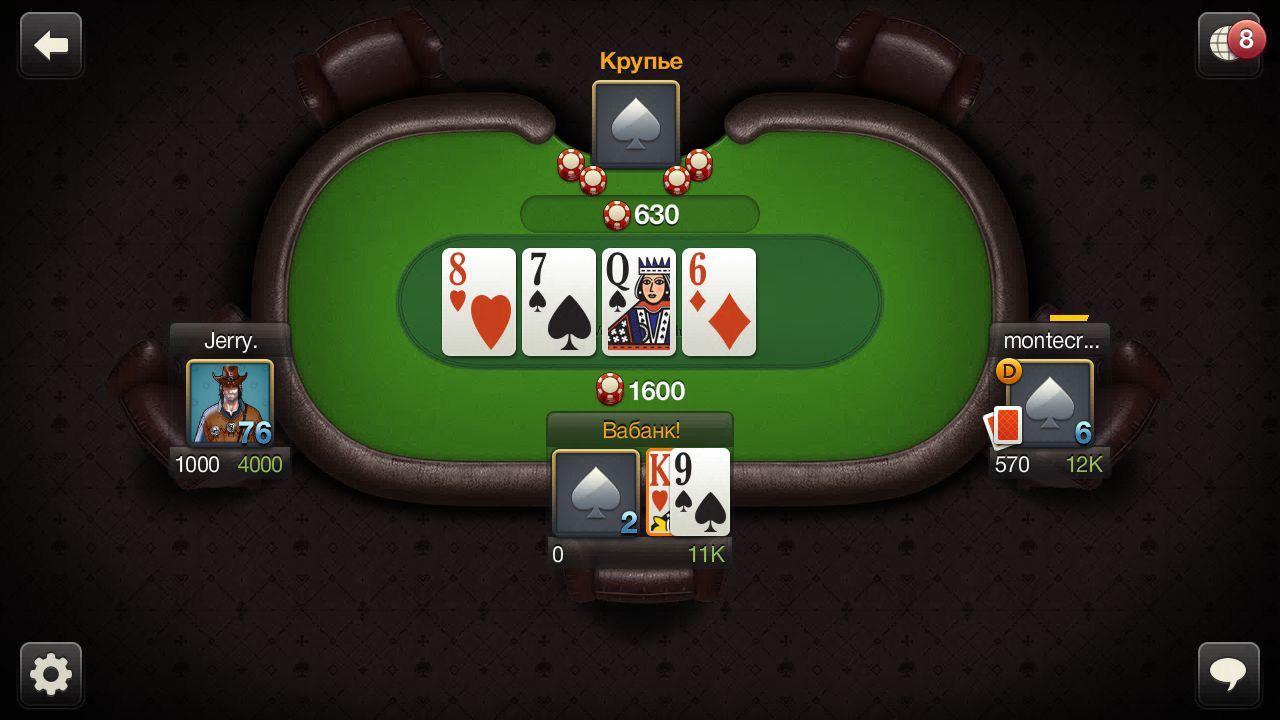 Скачать покер на андроид без интернета на русском