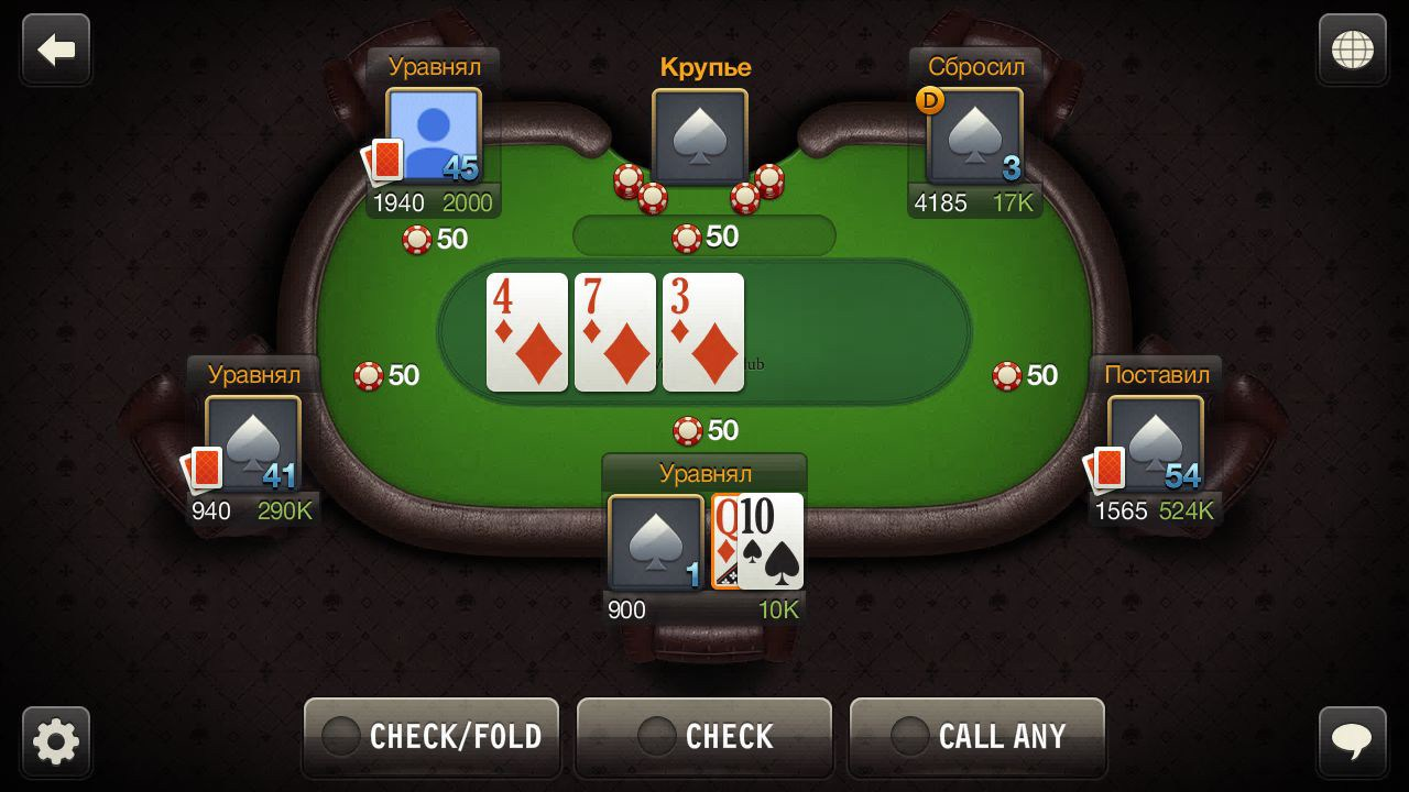 Free Online Poker Game: Play Now at Pokerist.com