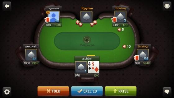 Покер Онлайн Для Телефона 5228