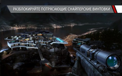 Игры на андроид снайпер на русском языке
