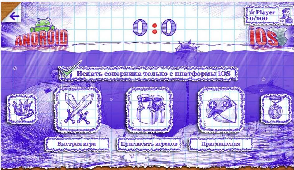 скачать игру морской бой 3 на андроид