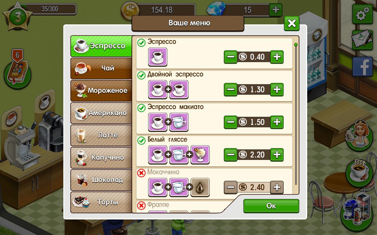 Скачать игры на андроид бизнес симулятор
