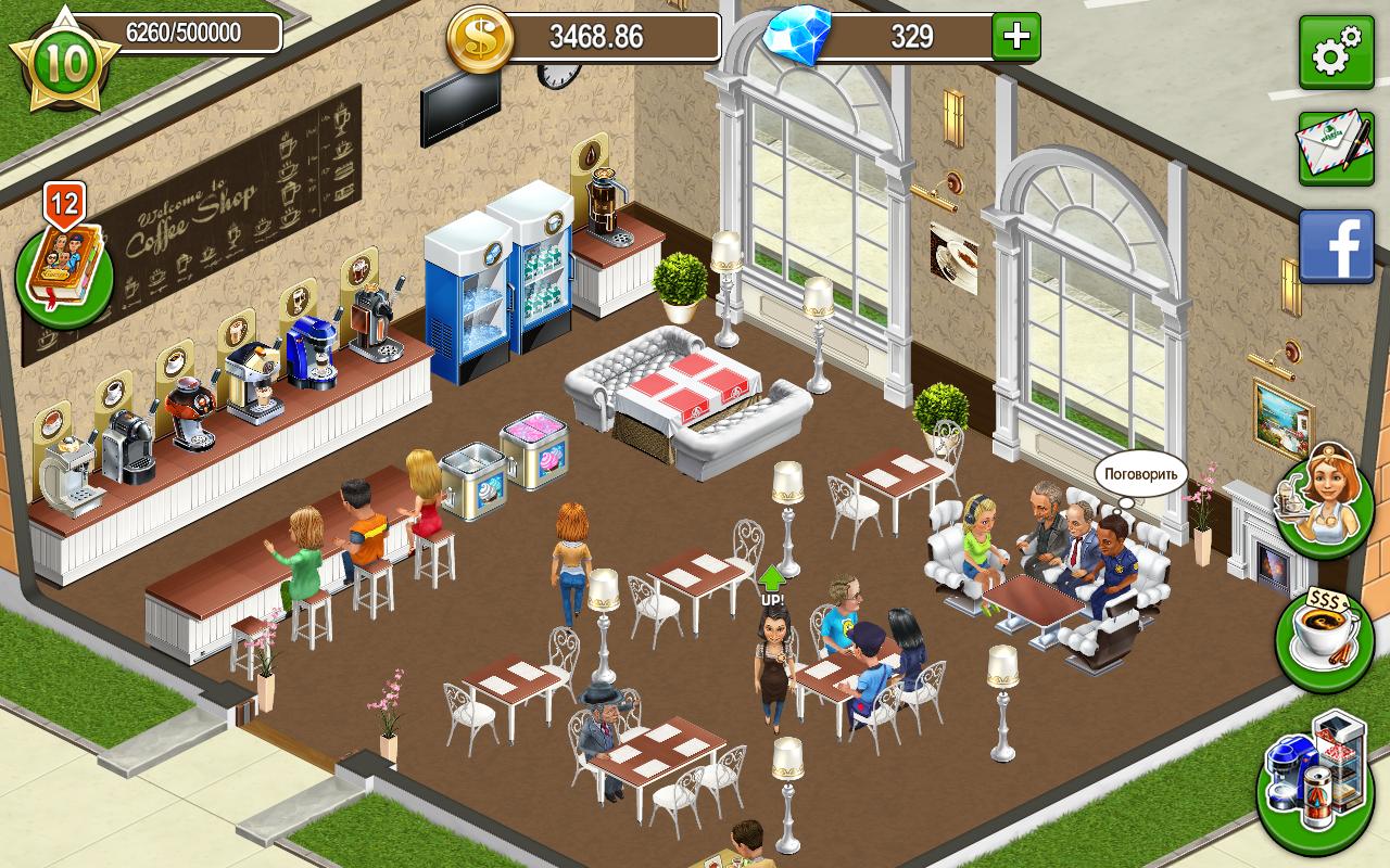 Скачать кофейня: бизнес симулятор кафе 8. 1 для android.
