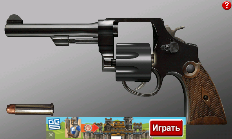 24 russian roulette