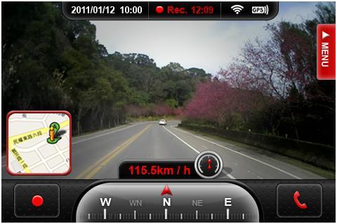 скачать регистратор на андроид бесплатно - фото 9