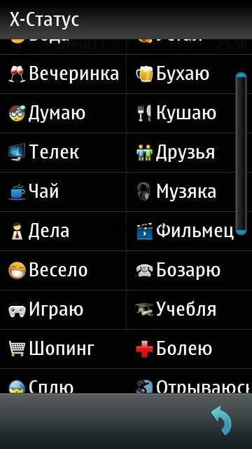 mobile agent v. 2.50 скачать бесплатно для symbian
