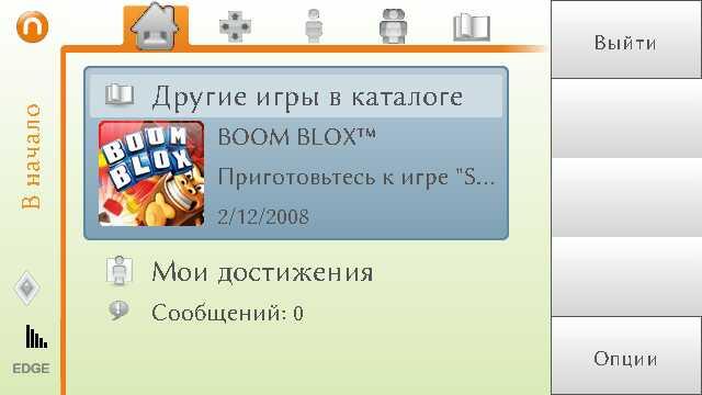 Скачать игровые автоматы для симбиан 9.4 www игровые автоматы эротические