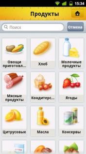 Диета для похудения  SportWiki энциклопедия