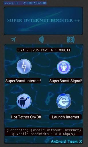 супер интернет